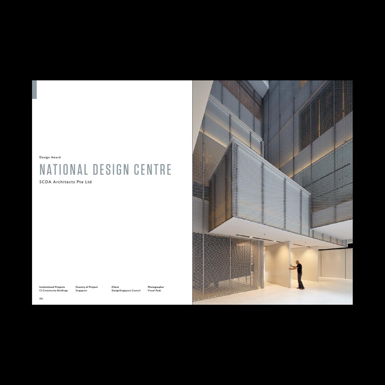 SIA Architectural Awards (2014)